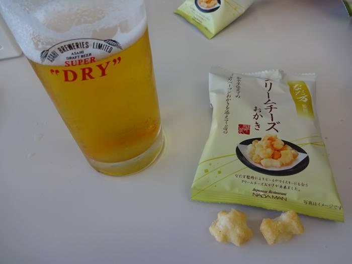 asahi beer cata cerveza snack