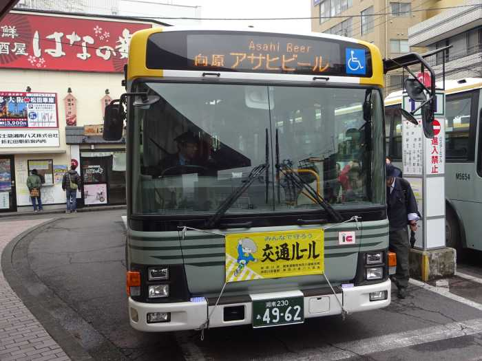 shuttle bus asahi fabrica cerveza