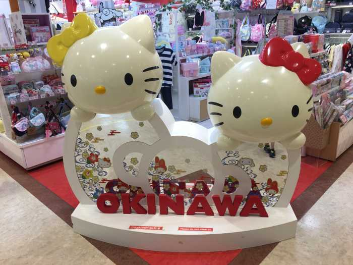 okinawa hello kitty