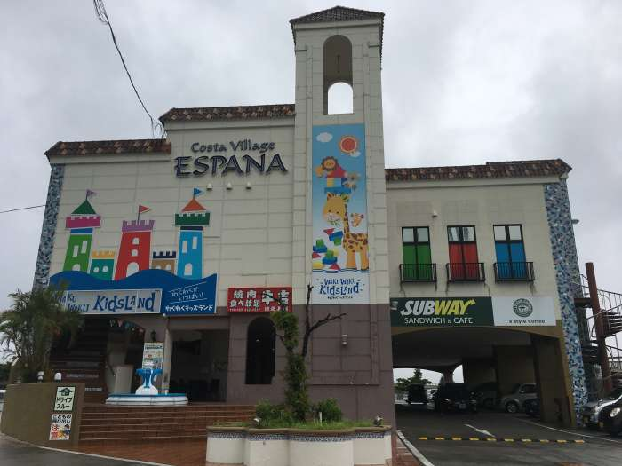 Costa Villaga Espana Naha Okinawa