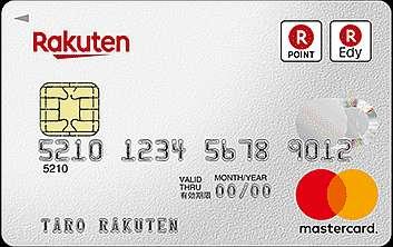 rakuten tarjeta credito