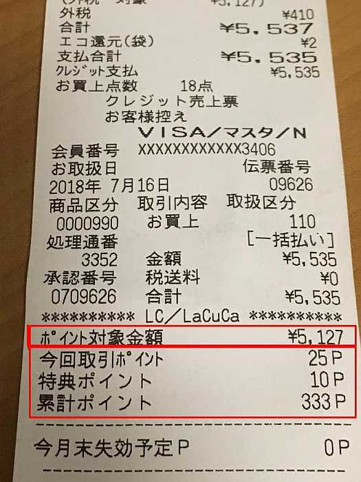 recibo supermercado life tarjeta puntos lacuca
