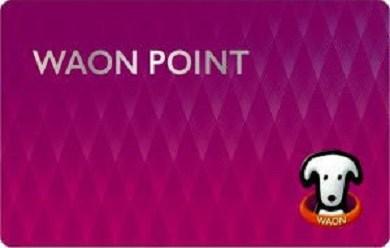 waon tarjeta puntos
