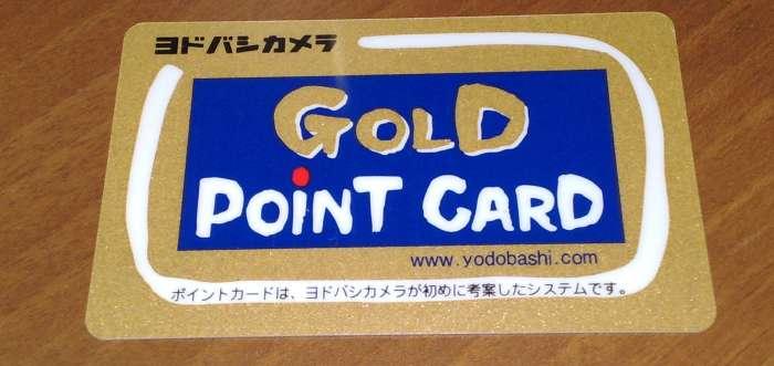 yodobashi gold tarjeta puntos