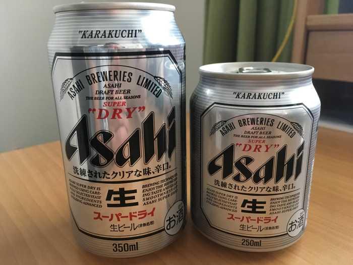 cerveza asahi grande mediana