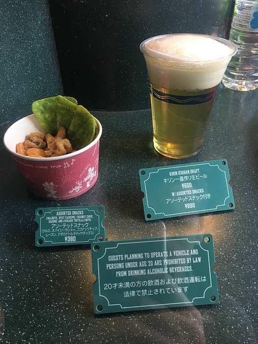 restaurante nautilus disney sea cerveza