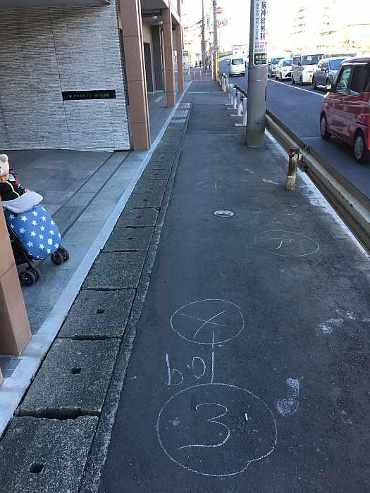 atropello bicicleta japon policia investigacion