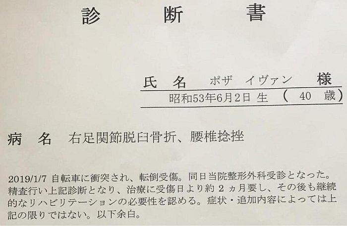 certificado medico japon shindansho