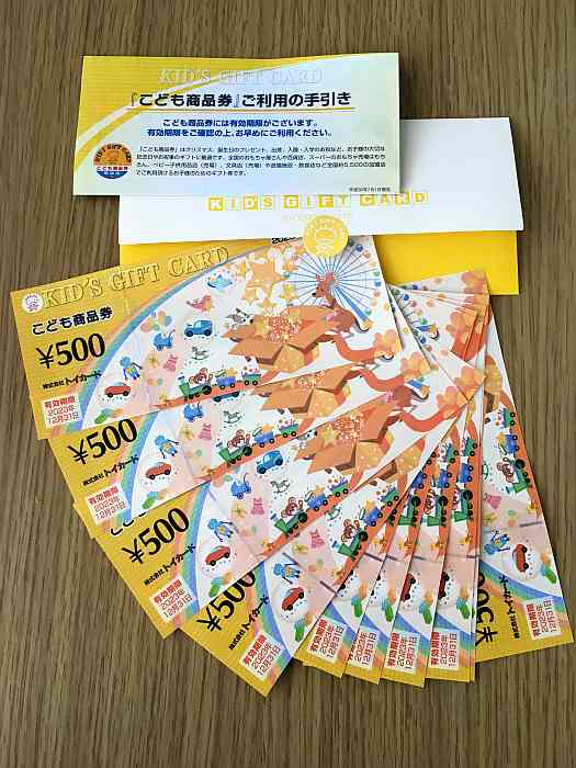 regalo disculpa fractura japon