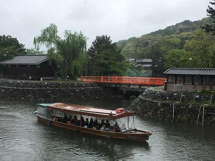 kyoto rio uji byodo-in barco