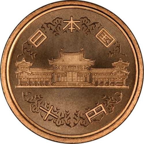 moneda 10 yenes japon byodo-in