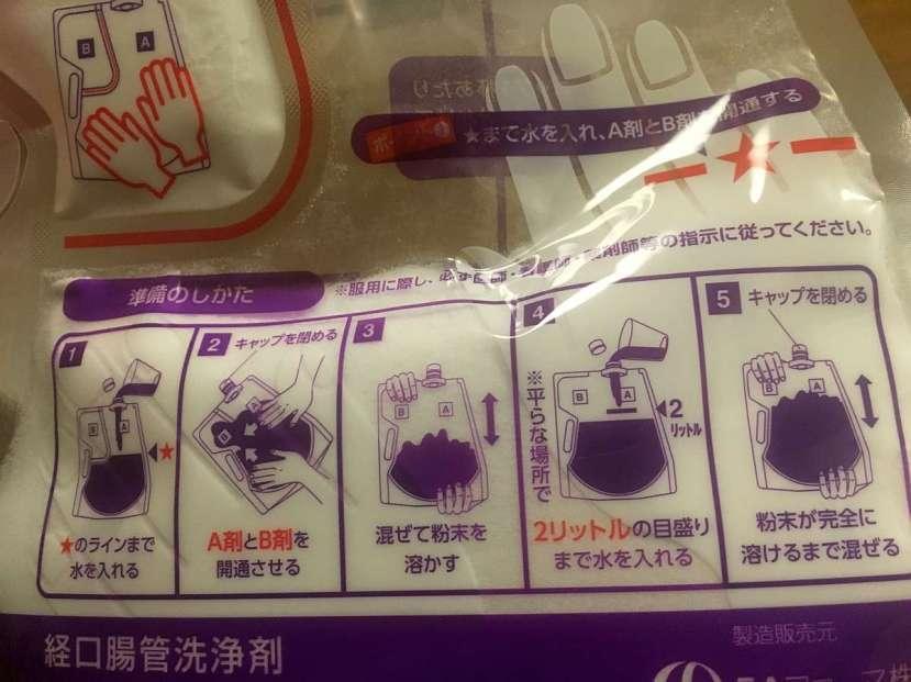 detergente intestinal colonoscopia mezcla instrucciones