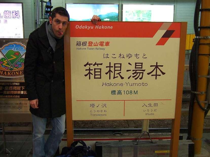 cartel odakyu estacion hakone yumoto
