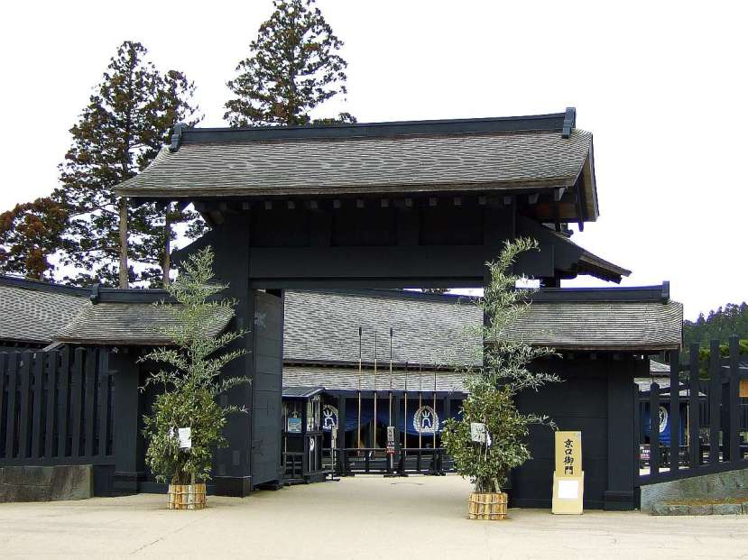 hakone museo sekisho puerta entrada