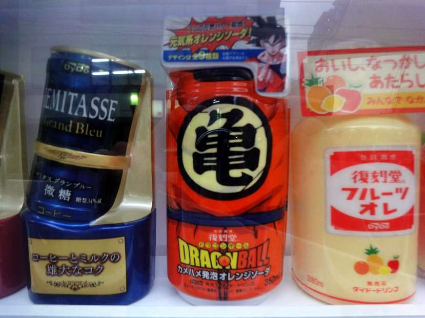 regalos japon bebidas curiosas dragon ball