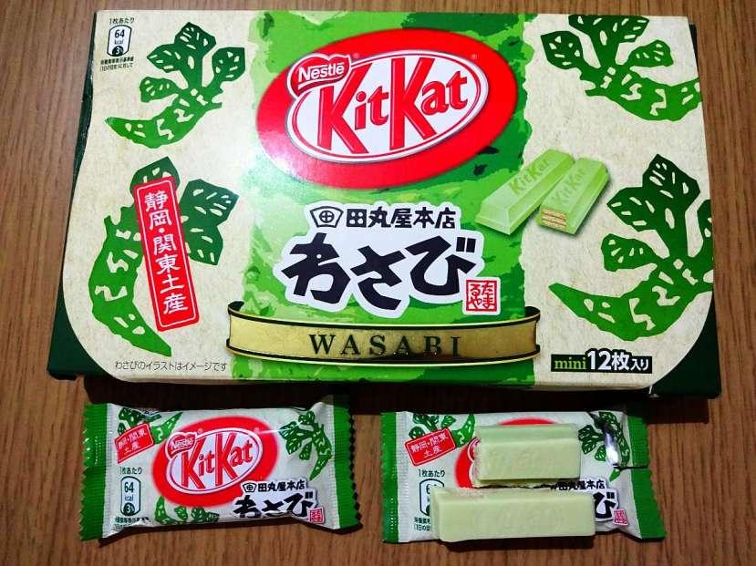 regalos japon kitkat wasabi